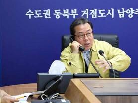조광한 남양주시장 재난종합상황실 방문 제설 지시