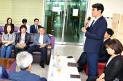 김상호 하남시장 시민과 함께 열린대화