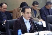 평택시 국·도비 확보 계획 보고회