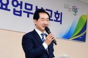 안병용 의정부시장 주요업무보고회 개최