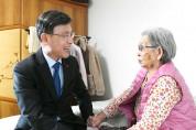 정하영 김포시장 105세 어르신 찾아 건강 기원