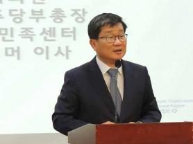 전해철 의원 대한고려인협회 발족식 개최