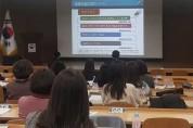도교육청 교육(학교)협동조합·교복지원 연수