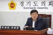 도의회 박재만 위원장 저소득층 전세금 지원 확대해야