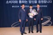 고양시 인터넷소통대상 7년 연속 수상