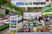 성남시 급식납품 끊긴 지역농가 돕기