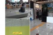 이천시 종합민원실 사회적 거리두기 캠페인