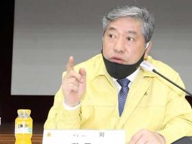도의회 비상대책본부 4차 대책회의