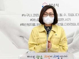 성남시 경제위기 1,612억원 긴급 지원