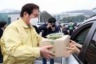 백군기 용인시장 친환경농산물 판매 지원