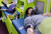 용인도시공사 직원들 헌혈 동참