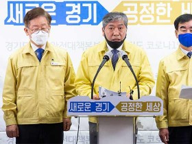 도의회 경기 재난기본소득 시행 적극협력