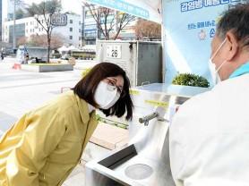 은수미 성남시장 현장 대응 상황 점검