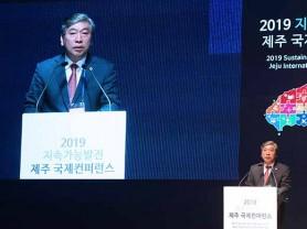 도의회 송한준 의장 지속가능발전 제주 국제컨퍼런스