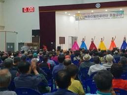 용인시 남사면 북한이탈민예술단 공연