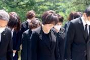 김상희 부의장 故 이희호 여사 참배