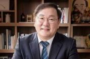 김태년 국회의원 신년사