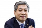 송한준 경기도의회 의장 신년사