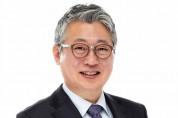 조응천 국회의원 신년사