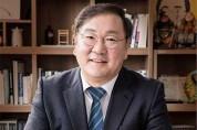 김태년 원내대표 지역난방시대 큰 역할