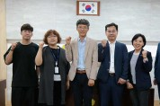 도의원 진보정책연구회 정책 최종보고회