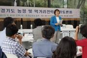 안혜영 부의장 농정・먹거리전략 평가토론회