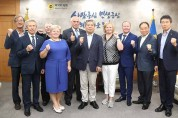 송한준 의장 스베르들롭스크주 방문단 접견
