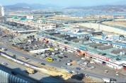 구리농수산물공사 신규직원 공개채용