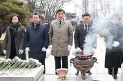 구리시의회 새해 현충탑 참배
