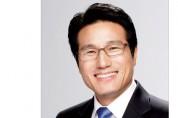 정병국 의원 일본 경제보복 대응 3법 대표발의