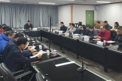 구리농수산물도매시장 코로나19 신속 대응