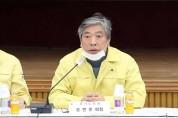 道의회 본회의 코로나19 대응 강화