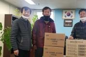 구리시 구리농수산물도매시장에 예방물품 지원