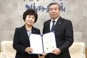 송한준 의장 결산검사위원 10명 위촉