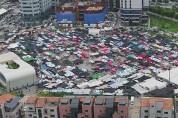 성남 모란민속5일장 19일, 24일도 안 열어