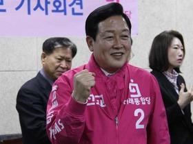 미래통합당 김선교 후보 기자회견