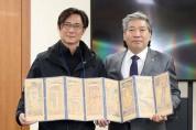 송한준 의장 대만 청년회의소 방문단 접견