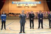 송한준 의장 도지사배 전국보치아 대회