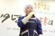 도의회 송한준 의장 정(情)으로 담근 사랑의 김장