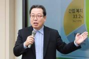 조광한 남양주시장 바르게살기협 시정 공유