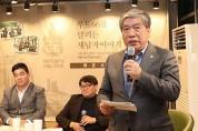 송한준 의장 美대륙 횡단 최종현 의원 등 격려