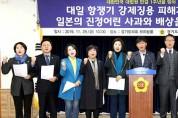 [성명서] 경기도의회 대법원 배상 판결 1주년