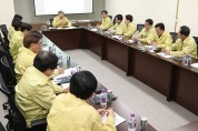 경기도의회 코로나 비상대책본부 출범