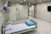 성남시의료원 코로나 응급가동 준비 마쳐