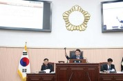 구리시의회 올해 첫 임시회 폐회
