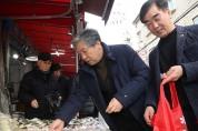 송한준 의장‧비상대책본부 의원 전통시장 출동