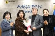 송한준 의장 방송통신高 만학도들 감사패
