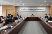 성남시 판교 콘텐츠 거리조성 용역 착수