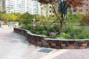 성남시 은행오거리·은행식물원 '쉼' 공간