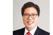 송석준 의원 민간임대주택특별법 개정 통과